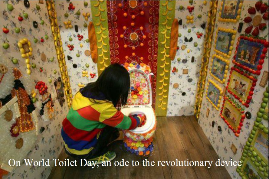 Ode to the toilet
